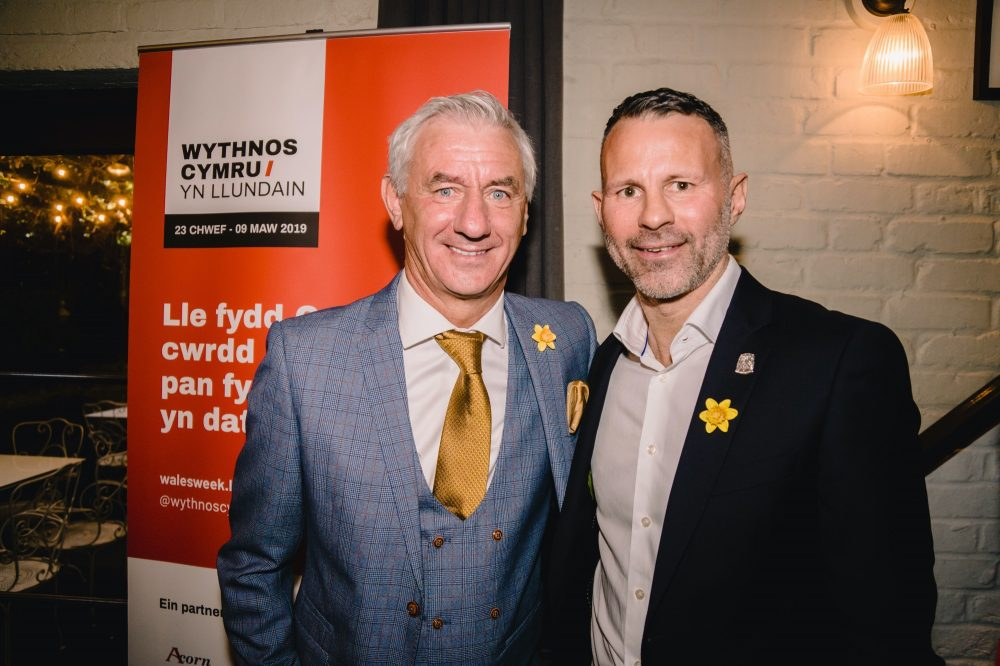 Ian Rush and Ryan Giggs at FAW event